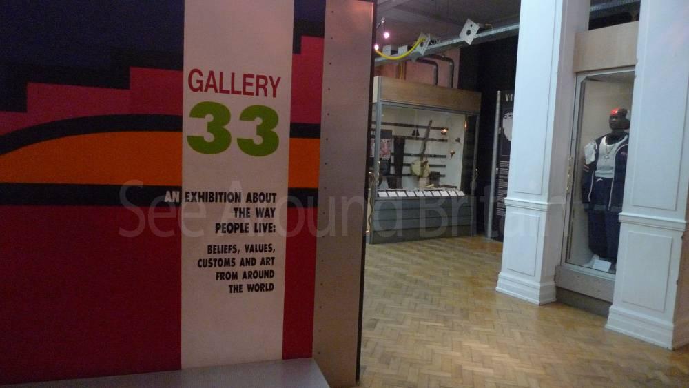 Birmingham Museum and Art Gallery, Birmingham Currently