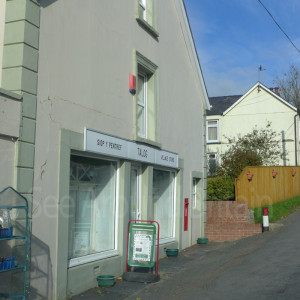 The shop when it was open and trading